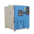 SMB-225PF电子元器件制温制湿试验箱可编辑直销厂家