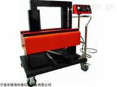 力盈高品质轴承加热器ZMH3800N