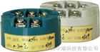 ZR-10溫度變送器