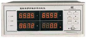 数字功率测试仪
