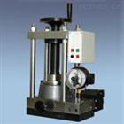 FYD-30电动粉末压片机,实验室用小型粉末压片机