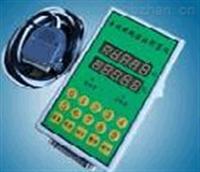 面积测量仪 计算仪