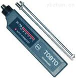 H-2003笔式电子听诊器价格