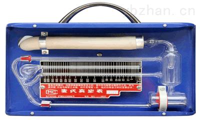 PM-3麦氏真空计0.1-650pa