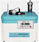 XRY-1A氧弹式热量计价格