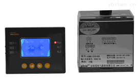 ACM3ACM配电线路过负荷监控装置
