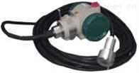 电感式液位变送器 601/602系列