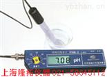 PHB-1便携式酸度计,便携式酸度计价格