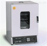 LG-50B理化干燥箱/不锈钢,上海不锈钢消毒柜