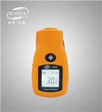 GM270BENETECH标智红外测温仪
