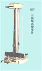 QBY型漆膜摆式硬度计价格
