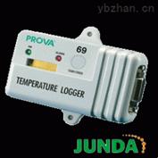 PROVA-69温度记录仪PROVA-69