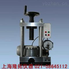 电动手动台式压片机,生产40吨电动手动台式压片机