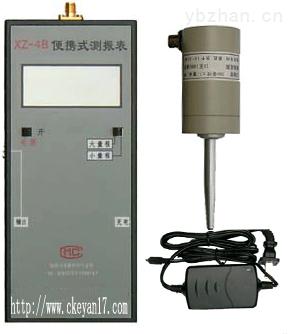 数字测振表,XZ-4B便携式数字测振表厂家