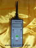 XZ-6数字测振表,便携式数字测振表生产厂家