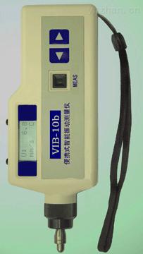 VIB-10b振动测量仪,生产智能振动测量仪