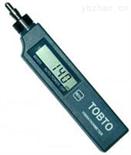 VM-1A测振笔厂家, 微型测振笔价格,VM-1A微型测振笔