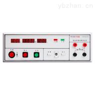 仪迪MN1101A接地电阻测试仪