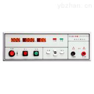 仪迪MN0201A(5kV/10mA)程控耐电压测试仪 高压测试仪