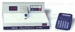 TD-210黑白密度计,生产黑白密度计厂家