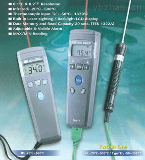 红外线测温仪,供应TES-1322A红外线测温仪