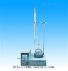 SYD-260石油水分试验器,石油水分试验器厂家