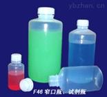 窄口瓶(聚全氟乙丙烯),上海窄口瓶生产厂家