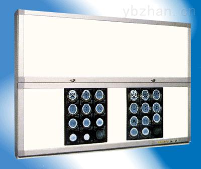 X线胶片观察灯(双联),