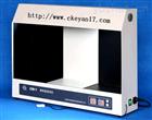 CM-2澄明度检测仪,注射液澄明度检测仪厂家