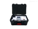便携式粉尘浓度测试仪TT-BF9