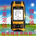 手持土地测量仪什么价格卫星土地测量器