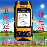 GPS测量仪测量面积什么价格GPS测距仪