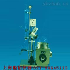 旋转蒸发器(10L),上海旋转蒸发器