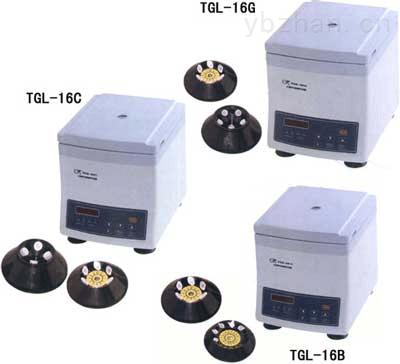血液离心机,微量血液离心机,TGL-12B型微量血液离心机