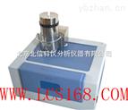 热重分析仪 热重测量仪 热重测试仪 热重测定仪 热重检测仪