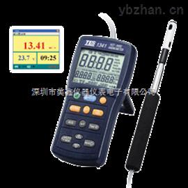 TES1341TES-1341热线式风速计可接电脑