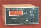 KY-2N氮气分析仪,生产氮气分析仪