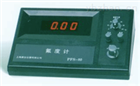 PFS-80型氟离子浓度计,生产氟离子浓度计,上海氟离子浓度计厂家