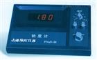 pNaS-50(51)型钠离子浓度计,供应钠离子浓度计,上海钠离子浓度计厂家