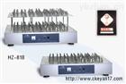 HZ-81型(单层、双层)回转式振荡器,生产单层回转式振荡器