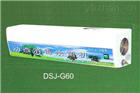 DSJ-G120挂壁式消毒机,挂壁式消毒杀菌机,上海DSJ-G120 挂壁式动态消毒杀菌机厂家