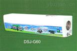 DSJ-G80挂壁式消毒杀菌机,上海DSJ-G80挂壁式动态消毒杀菌机厂家