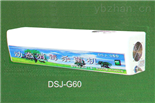 DSJ-G60挂壁式消毒杀菌机,DSJ-G60挂壁式消毒机,动态消毒杀菌机厂家