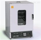 LG-50B理化干燥箱(消毒柜),上海理化干燥消毒柜厂家