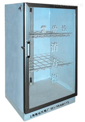 紫外线消毒柜,生产500L紫外线消毒柜厂家