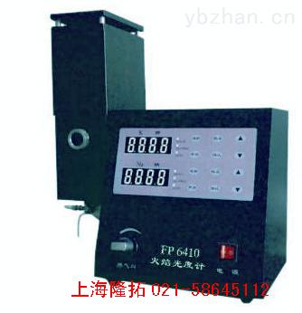 数显火焰光度计,上海FP640型数显火焰光度计厂家直销