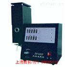 FP640型数显火焰光度计,上海FP640型数显火焰光度计厂家直销