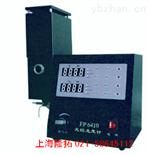 FP640型数显火焰光度计,上海FP640型数显火焰光度计*