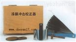 QCJ型膜冲击器校正器,膜冲击器校正器价格,膜冲击器校正器厂家