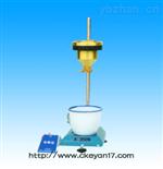"""LND-1涂-4""""粘度杯,生产涂-4""""粘度杯,上海涂-4""""粘度杯厂家"""